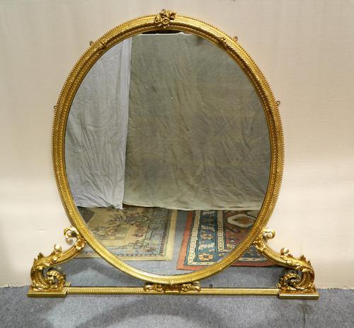 Large 5' Gilt Overmantel Mirror (1 of 6)