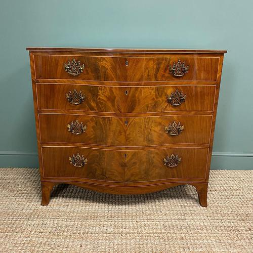 Stunning Georgian Mahogany Antique Serpentine Front Chest of Drawers (1 of 10)