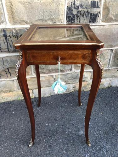 Antique Rosewood & Brass Bijouterie Display Table (1 of 10)