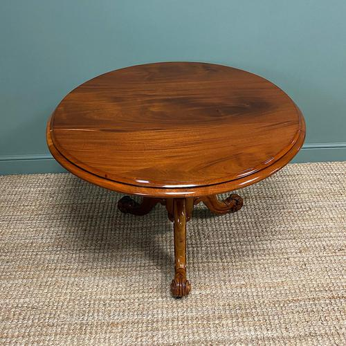 Spectacular Mahogany Small Victorian Circular Antique Dining Table (1 of 8)