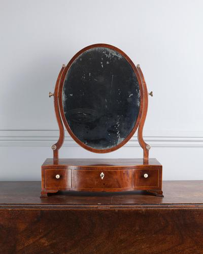 George III Mahogany Toilet Mirror (1 of 7)