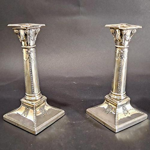 Pair of Silver Candlesticks (1 of 5)