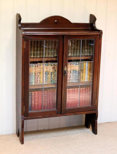 Oak Glazed Bookcase (1 of 10)