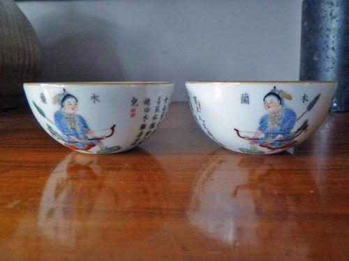 Stunning Matched Pair of Chinese Wu Shang Pu Bowls - Daoguang Mark and Period 1821-1850 (1 of 9)