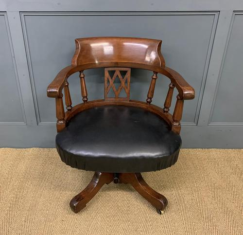 Victorian Mahogany & Leather Revolving Desk Chair (1 of 11)