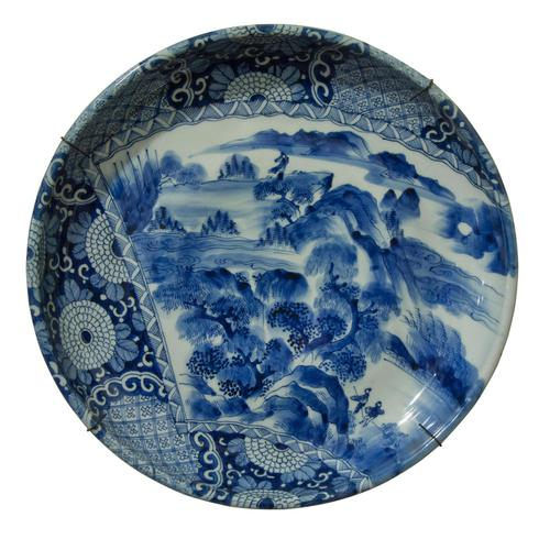 Japanese Arita Bowl / Charger with Rim (1 of 6)