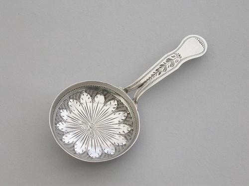 Victorian Silver 'Frying Pan' Caddy Spoon by Hilliard & Thomason, Birmingham, 1875 (1 of 10)