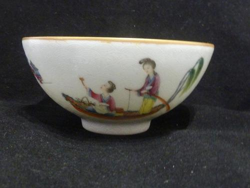 Superb Chinese Famille Rose Bowl - Daoguang Mark & Period 1821-1850 (1 of 10)