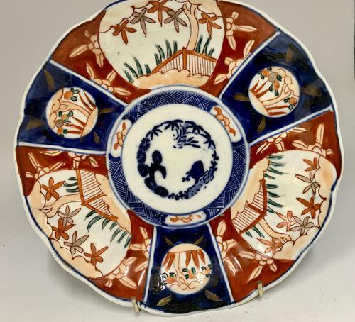Antique Imari Porcelain Plate c.1870 (1 of 4)