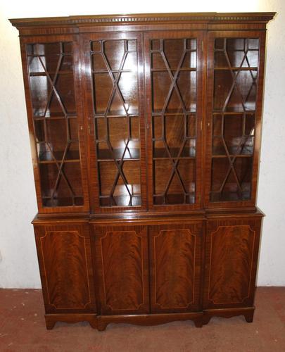 1960's 4 Door Mahogany Bookcase with Glazed Top and Keys (1 of 3)