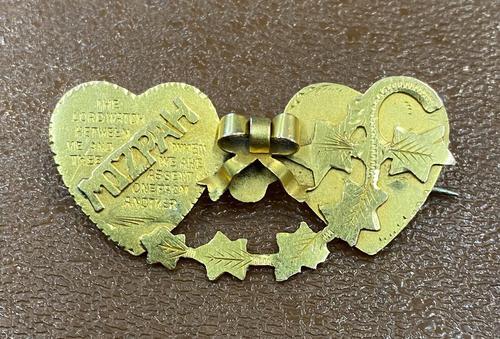 9ct. Gold Mizpah Brooch (1 of 3)