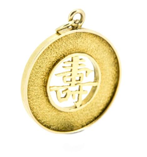 """1960s 14ct Gold """"Long Life"""" Chinese Medallion (1 of 6)"""