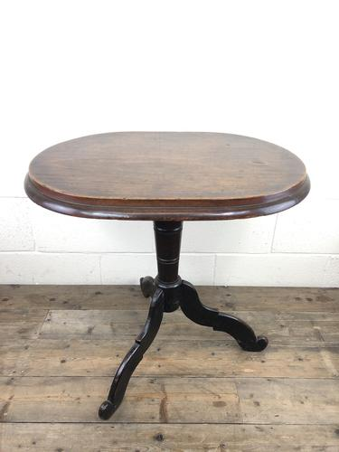Antique Victorian Mahogany Oval Top Side Table (1 of 10)