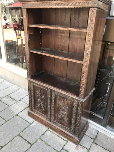 Carved Oak Adjustable Bookcase (1 of 12)