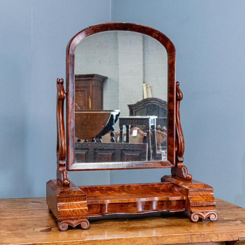 Large Victorian Dresser Mirror (1 of 10)