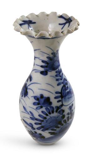 Guangxu Period Vase (1 of 3)
