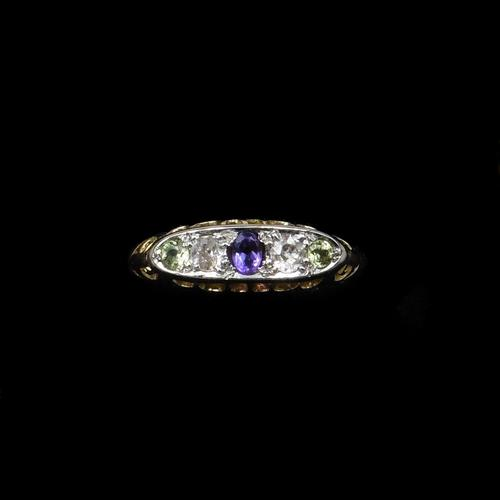 Antique Amethyst Peridot and Diamond Scroll Boat 18ct Yellow Gold Ring (1 of 10)