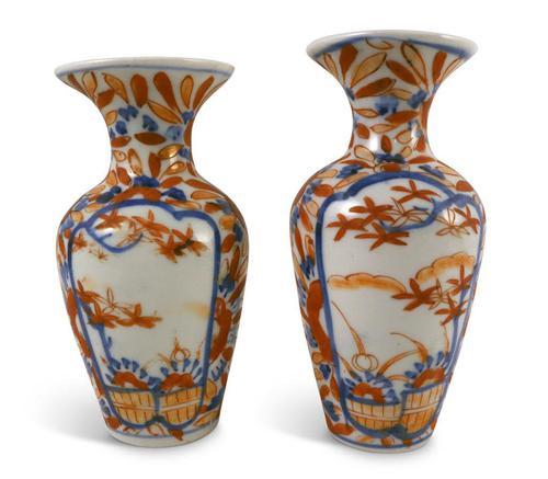 Japanese Kutani Vases (1 of 4)