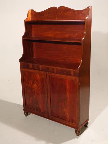 An elegant George III Period Mahogany Waterfall Bookcase (1 of 6)