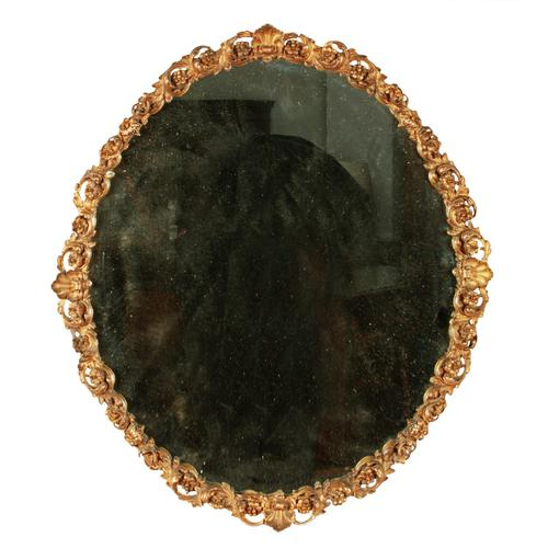 Victorian Gilded Frame Mirror (1 of 7)