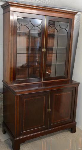 Georgian Mahogany Bookcase (1 of 7)