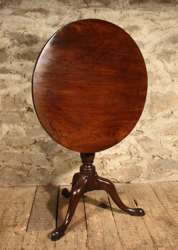 Georgian Mahogany Tripod Table (1 of 4)