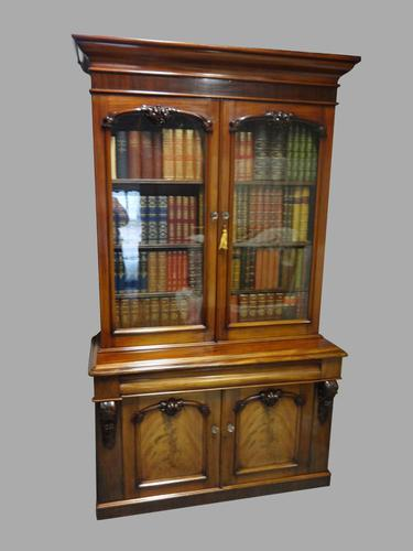 Superb Victorian Mahogany Library  Bookcase (1 of 19)