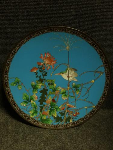 Quality Japanese Cloisonné Charger Plate (1 of 1)