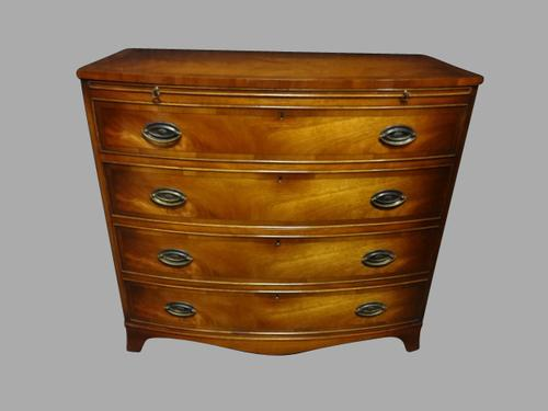 Very Good Bowed Mahogany Chest of Drawers with Brushing Slide (1 of 1)