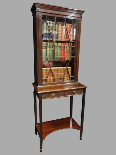 Mahogany Chippendale Bookcase Display Cabinet (1 of 1)