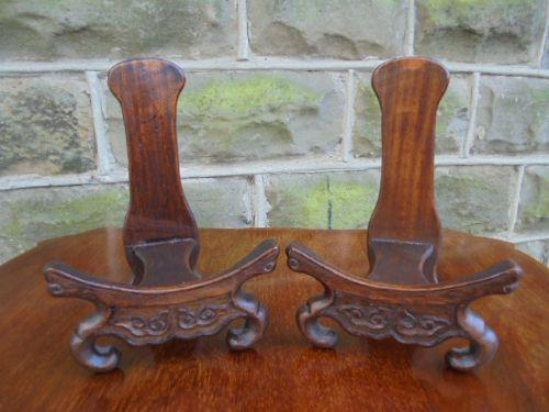 Pair of Chinese Hardwood Plates Stand / Bowls Stand c.1900 (1 of 1)