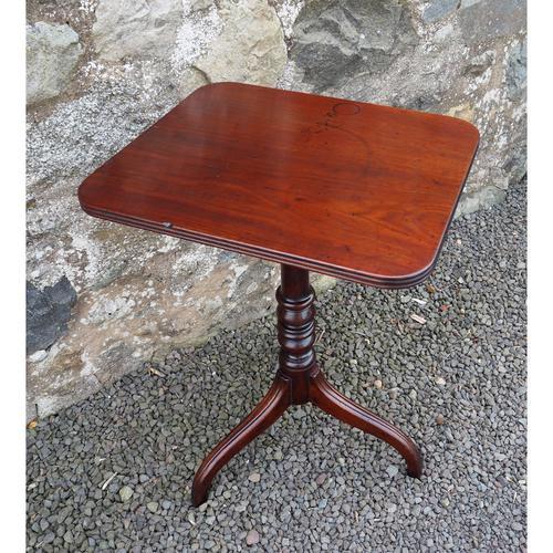 18th Century Cuban Mahogany Tripod Table (1 of 6)