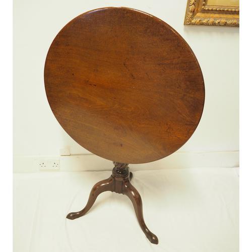 George III Mahogany Birdcage Tripod Table (1 of 1)