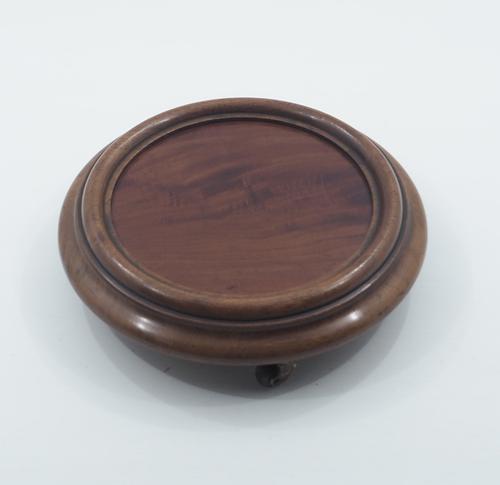 19th Century Mahogany Table Coaster (1 of 1)