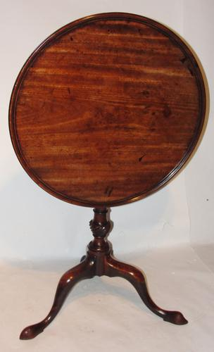 Georgian Mahogany Dish Top Tripod Table (1 of 1)