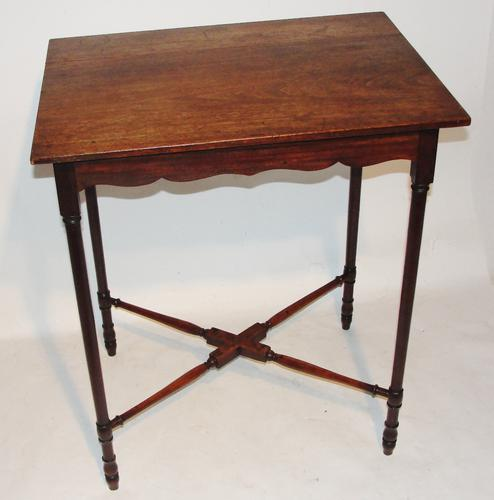 Georgian Mahogany Occasional Table (1 of 1)
