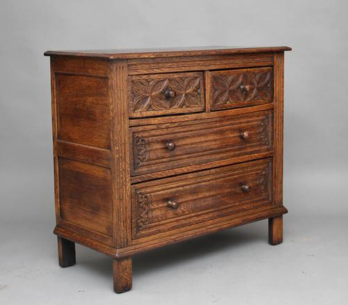 Early 20th Century Oak Chest (1 of 1)