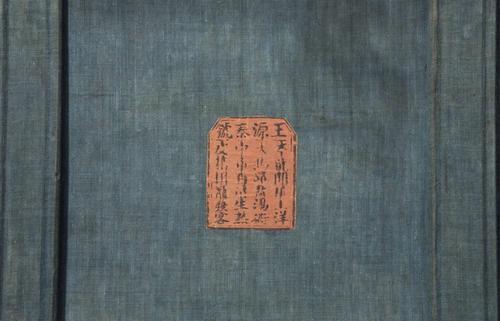Silk Lined Mandarin Vestment Chest c.1860 (1 of 8)