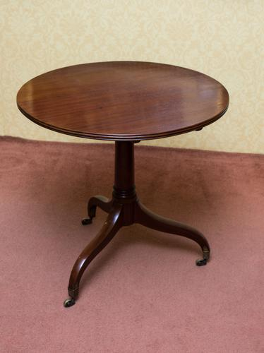 Tripod Table c.1820 (1 of 1)