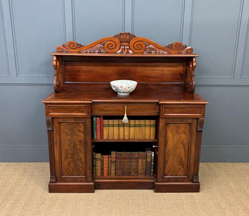 Early 19th Century Mahogany Chiffonier Bookcase (1 of 22)