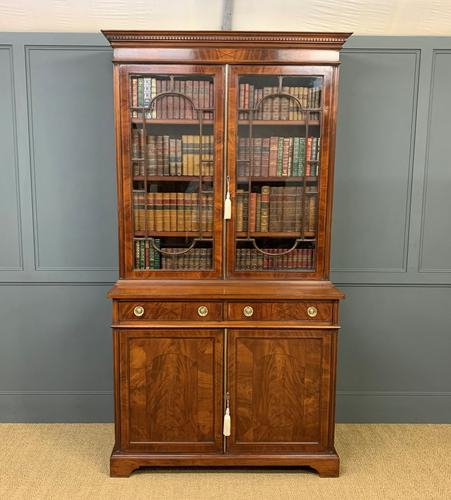 Edwardian Inlaid Mahogany Bookcase (1 of 21)