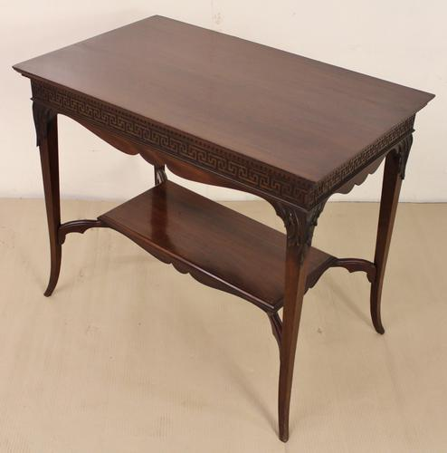 Mahogany Occasional Lamp Table (1 of 9)