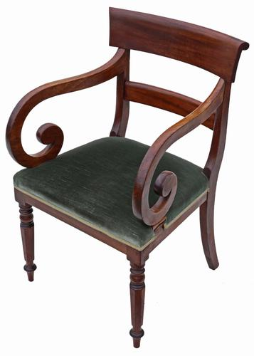 19th Century Scroll Arm Mahogany Office Elbow Chair / Desk Chair Carver (1 of 1)