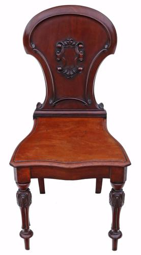 Victorian Carved Mahogany Hall Chair C.1860 (1 of 1)