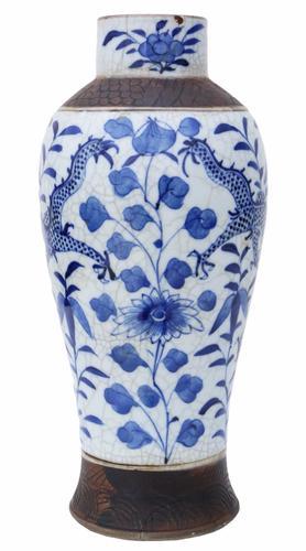 Large Blue & White Chinese Oriental Ceramic Vase (1 of 1)