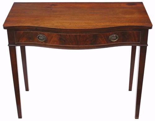 Serpentine Georgian Revival Mahogany Desk or Writing Table c.1910 (1 of 1)