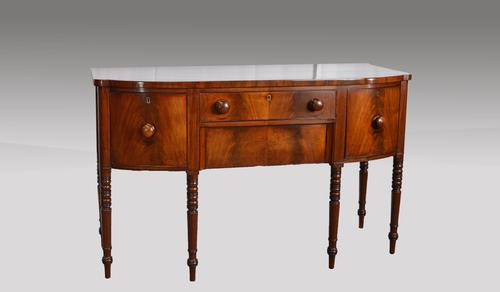 Antique Georgian Mahogany Sideboard Server c.1800 (1 of 1)