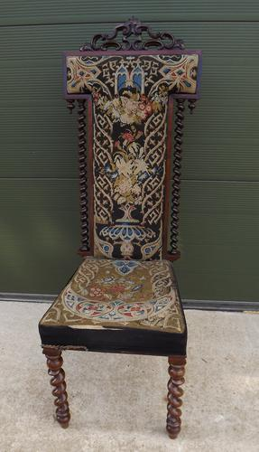 Early Victorian High-Back Barley Twist Hall Chair (1 of 8)