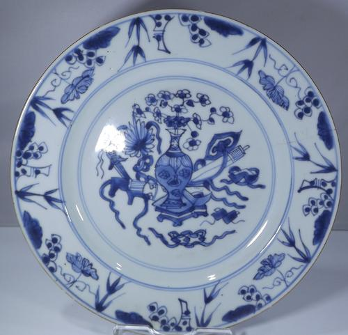 19th Century Blue & White Chinese Ceramic Plate (1 of 7)