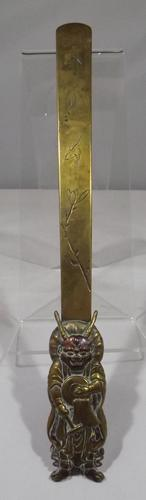 Antique Brass Engraved Page Turner with Deity Handle (1 of 1)